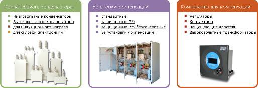 ZEZ SILKO products