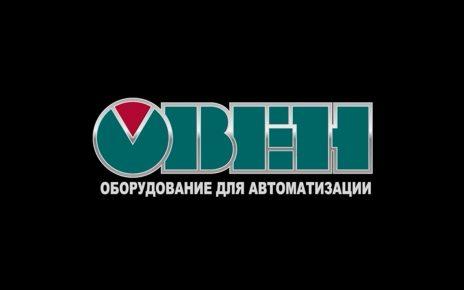 Видеопрезентация ОВЕН