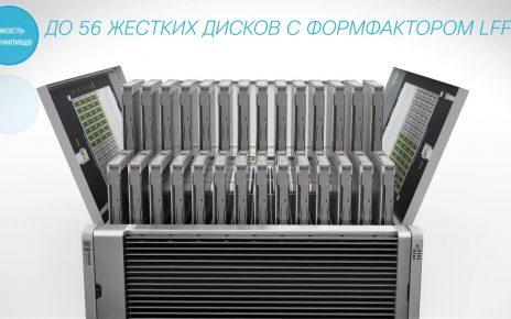 Серверы Cisco UCS серии S