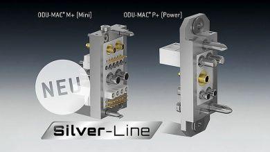 Стыковочные рамки ODU-MAC Silver-Line
