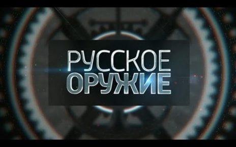 Российские чипы Уран-6
