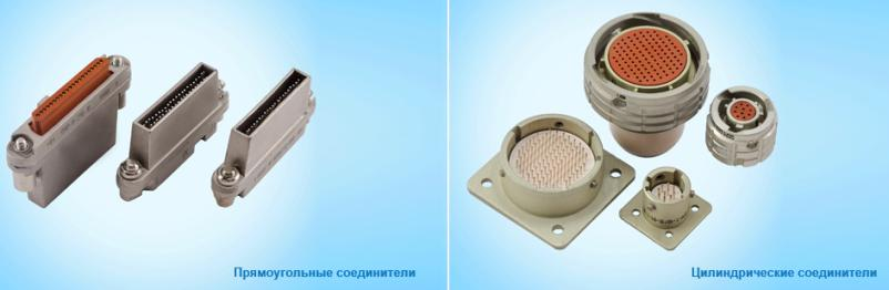 zavod-elekon products
