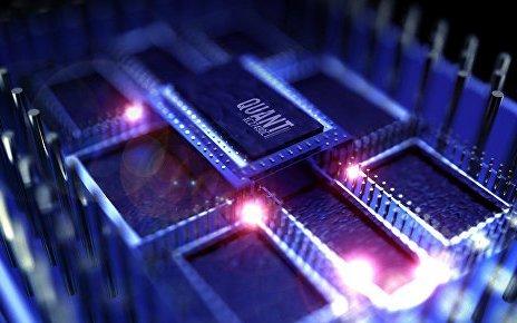 Многокубитный квантовый компьютер
