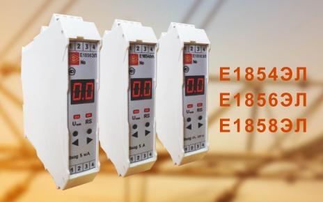 Converters E1854EL E1856EL E1858EL