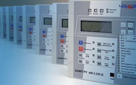 RZA microprocessor devices