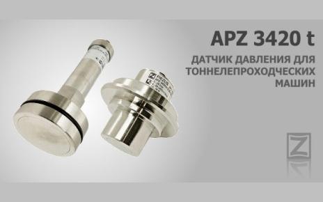 PIEZUS APZ 3420 t