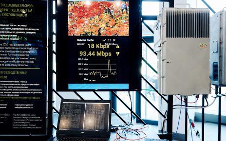 Прототип базовой станции 5G