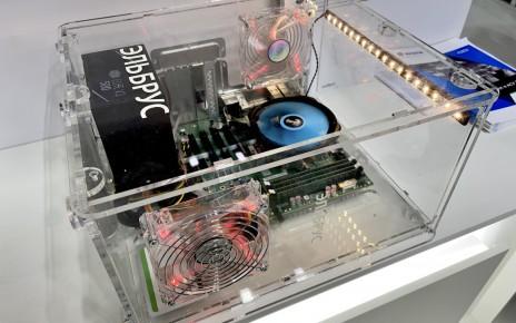 Бюджетный компьютер «Эльбрус-2С3»