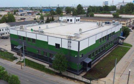 Завод электроники Макро ЕМС